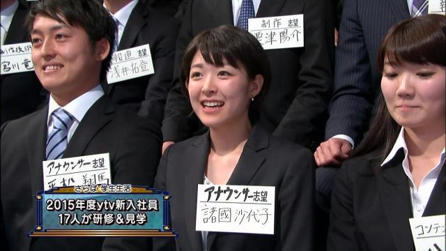 読売テレビ5