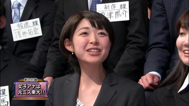 読売テレビ7