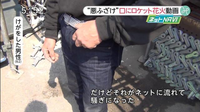 花火164