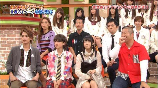渡辺麻友53