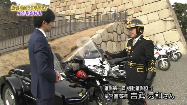 皇宮警察3
