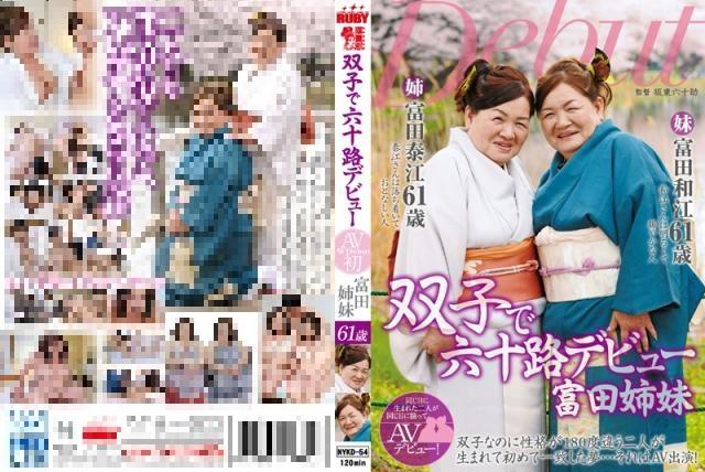 男優901