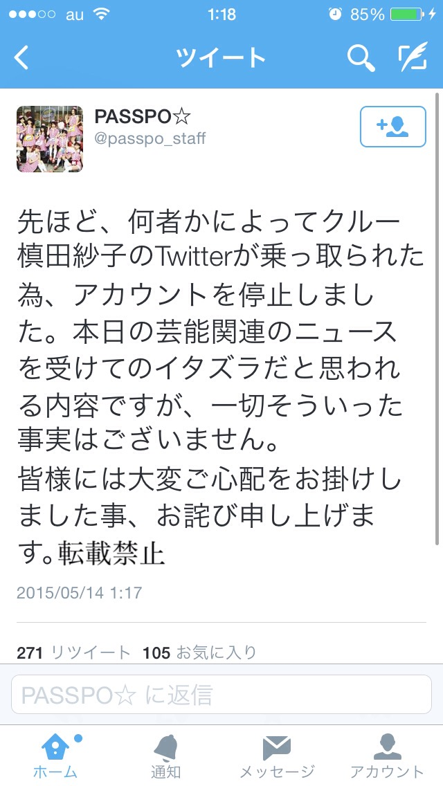 Twitter401.jpg