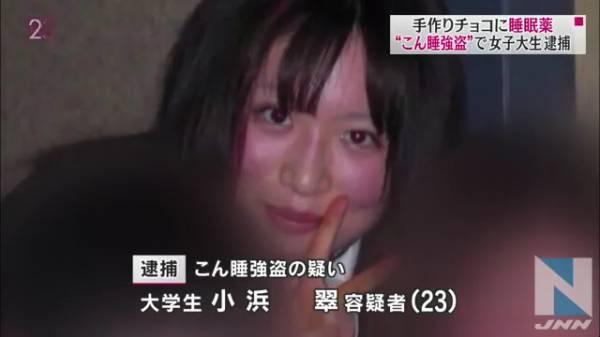 容疑者12