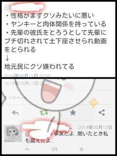 広瀬すず326