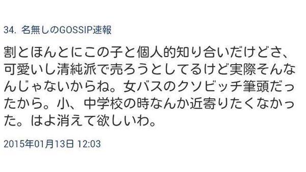広瀬すず327