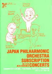 日本フィルハーモニー交響楽団第598回定期演奏会