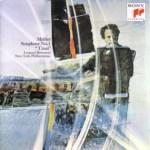 バーンスタイン指揮/マーラー:交響曲第1番/ニューヨーク・フィルハーモニック(1966年録音)