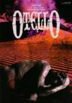 二期会オペラ「オテロ」(ベルディ作曲)