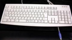 届きました!! MITSUMI製コンパクト・フルキーボード