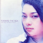 高木綾子:TOWAED THE SEA