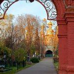 Novodevichi - Moscú