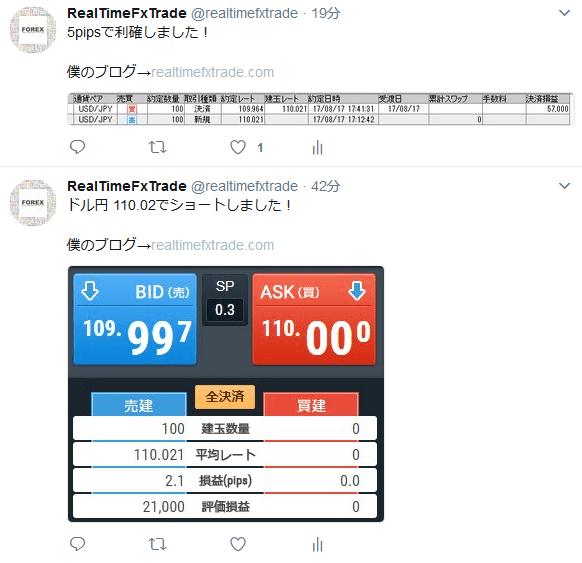 RTT kiji20170817