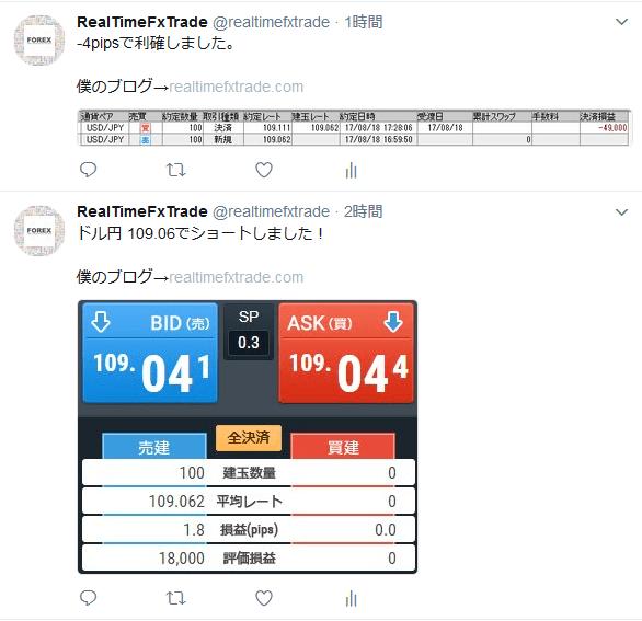 RTT kiji20170818