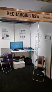 Stand 207