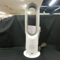 ダイソン AM05 HOT&COOLファンヒーター