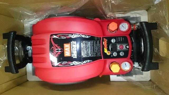 MAXスーパーエアーコンプレッサAK-HL1250E2未使用品