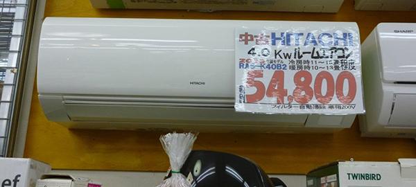 fujisawa_air