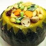 Pumpkin Bowl and Thanksgiving