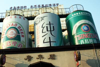 Tsingtao Beer Grain Storage