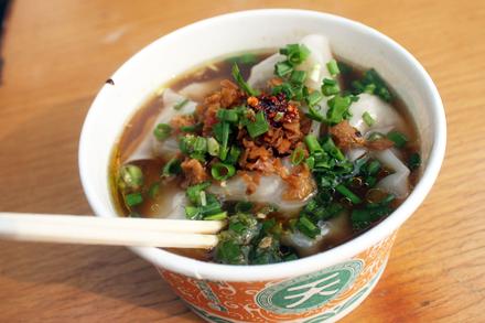 Sichuan Spicy Wonton Soup