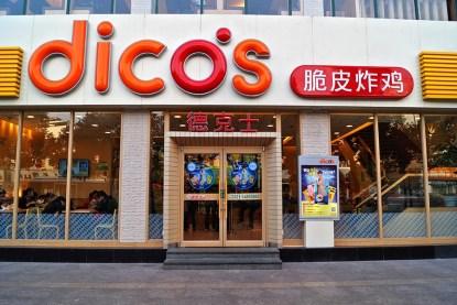 Jeden z trzech największych chińskich fast foodów…