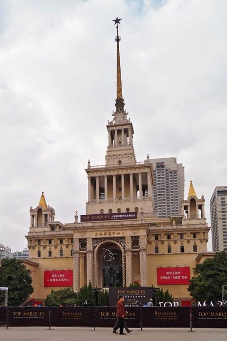 Jest i Pałac Kultury!