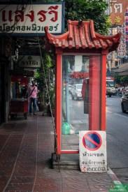My korzystając z tramwaju wodnego odwiedziliśmy China Town