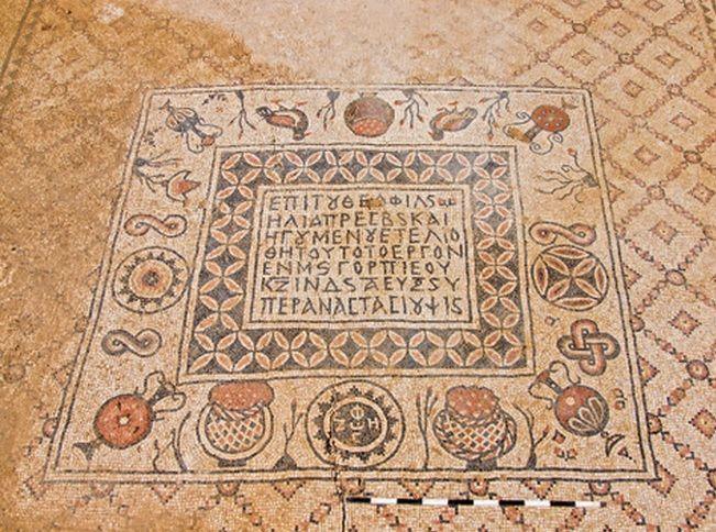 mosaico israel