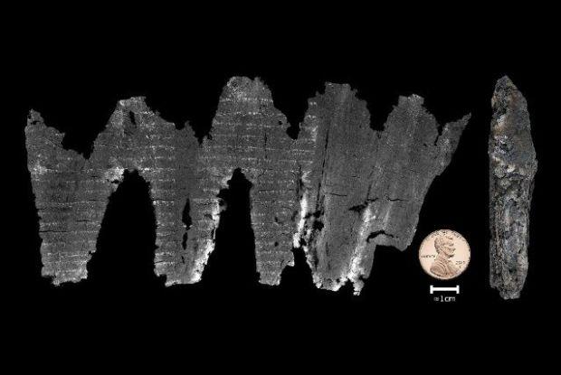 El primer manuscrito de En-Gedi desenvuelto digitalmente reveló el texto del Levítico.