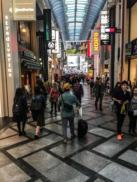 the-walk-of-shopping-osaka