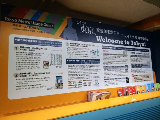welcome tokyo1