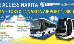 tokyo-narita-bus1
