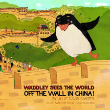 Waddley Sees the World: Off the Wall in China!