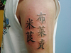 chinese-tattoo-10