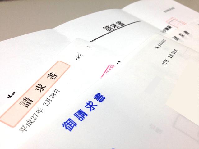 reflet_paper02