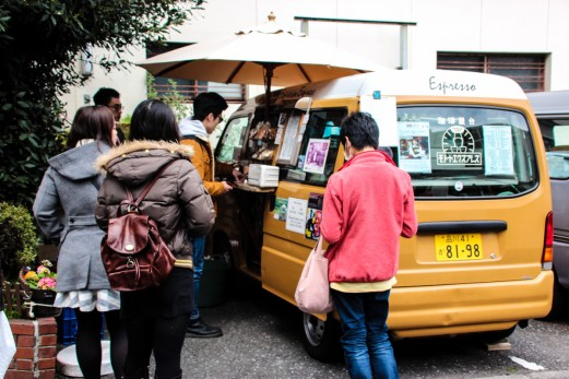 Daikanyamatsu, Tokyo
