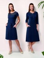 45987 Платье женское 20000 - 50% = 10000 тенге 45018 Платье женское 14000 тенге
