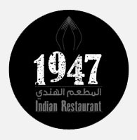 1947 , An Indian Restaurant At Muscat