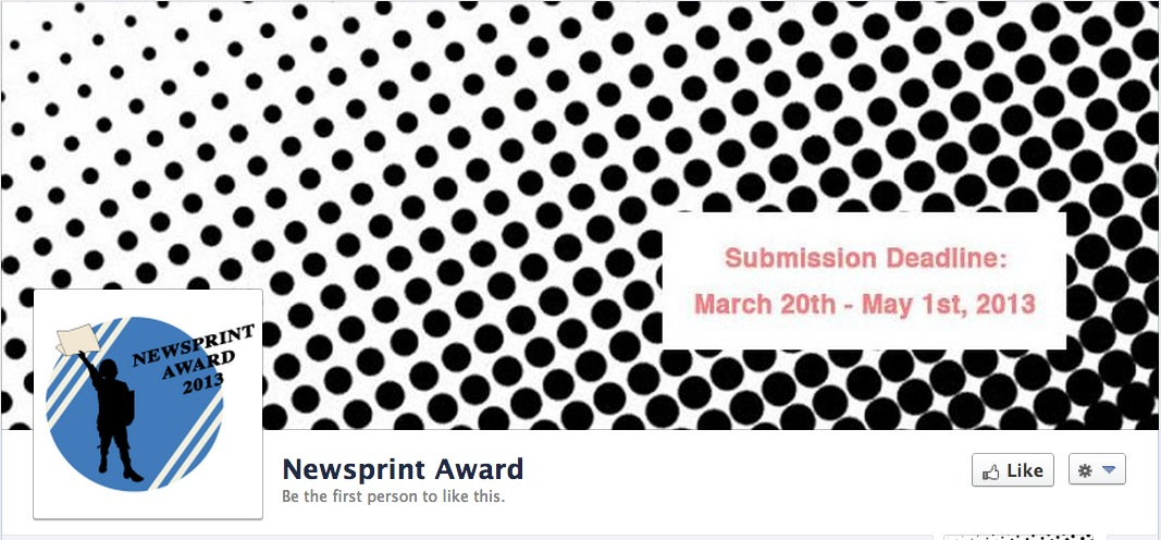 NEWSPRINT AWARD 2013 CALL FOR SUBMISSIONS!
