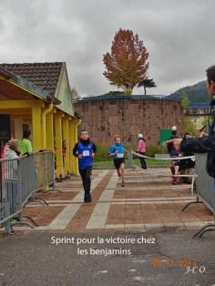 17 Sprint Benjamins