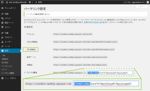 01_index.phpが勝手に挿入される