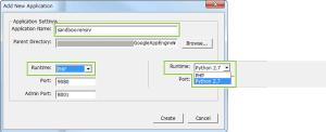 03_アプリケーション名入力とディレクトリ指定