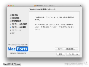 osx-mp-install_st13