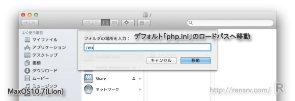 osx-php-setting_st18