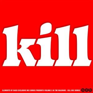 Malware Kill Vol 3 Alternate Cover