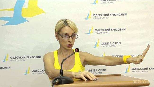 Богуцкая: Крымчане рыдали в трубки и просили отключить все, чтобы быстрее прогнать оккупантов