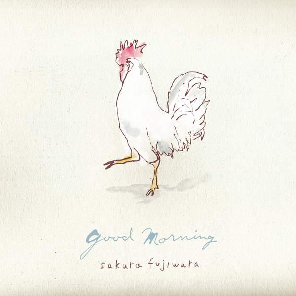 fujiwara sakura good morning
