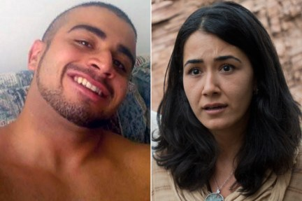 Orlando Shooter Gay Says Ex-Wife