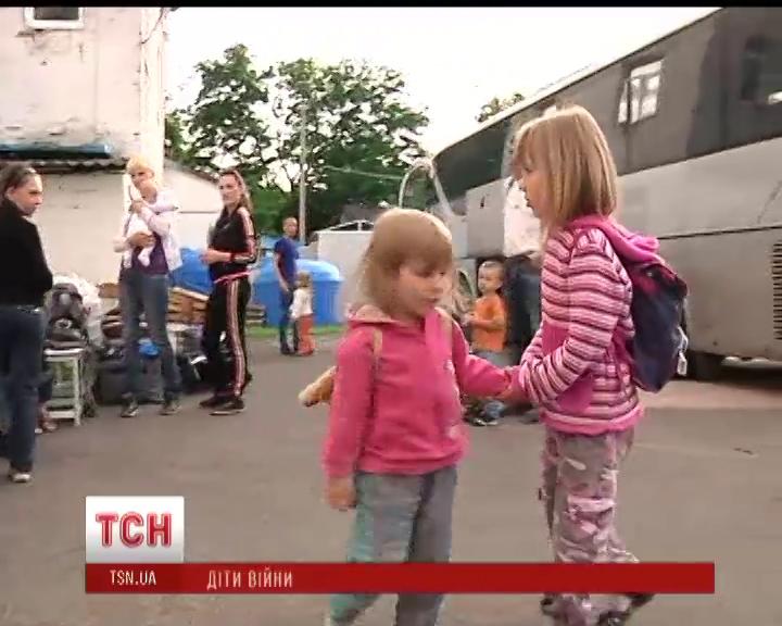Aide humanitaire pour l'Ukraine